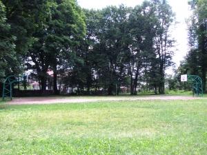 Олександрійський парк