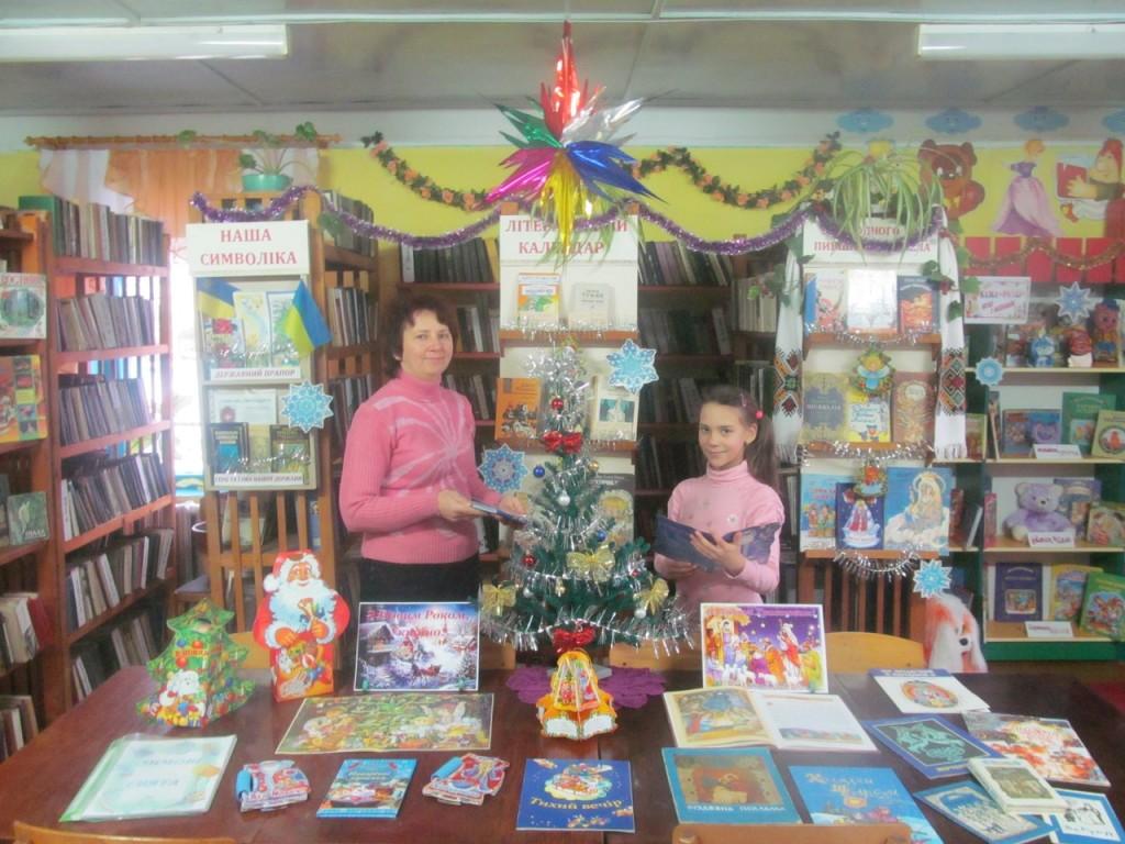 Книжкова виставка з інсталяцією до Новорічно-Різдв'яних свят