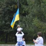 Підняття національного прапора
