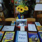 Крути: подвиг і  трагедія  України