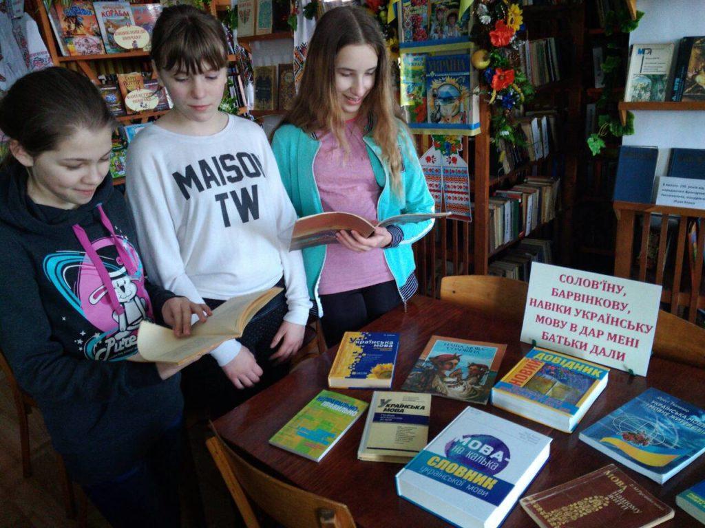 21 лютого - Міжнародний день рідної мови.