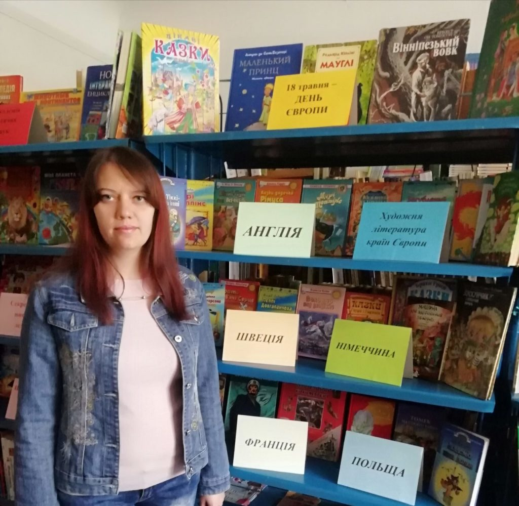 Книжкова виставка приурочена до Дня Європи