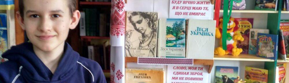 Славна дочка Прометея.