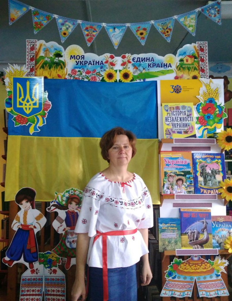30 - річчя Незалежності України.